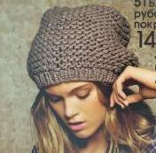 модная шапка берет 2010 2011