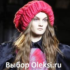 вязаные шапки 2014
