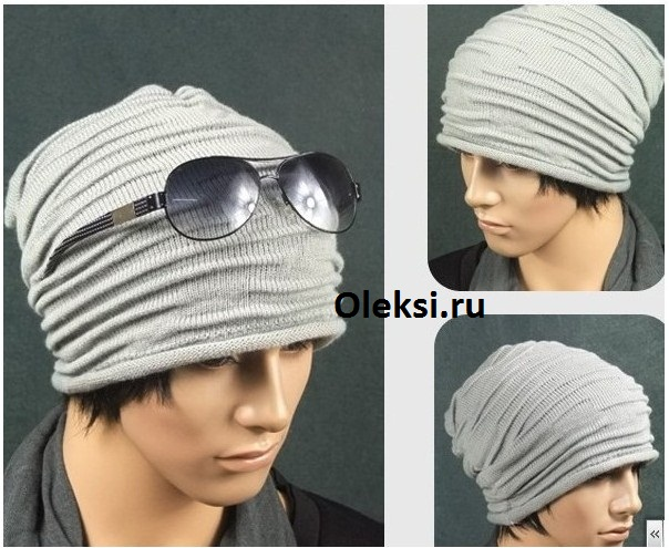 серая мужская шапка со складками