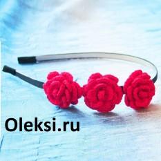 ободок  вязаными розами крючком