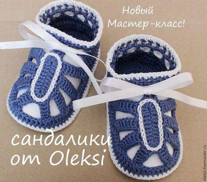 c46a95a05c09569e069a3d4febts--materialy-dlya-tvorchestva-pinetki-sandaliki-kryuchkom