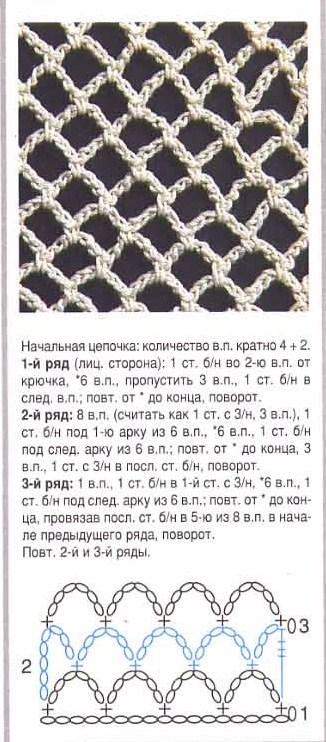 Для вязания листочков