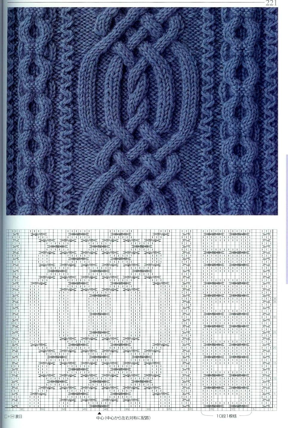 Книга: Knitting patterns book 250 (вязание).  Большая японская книга с узорами по вязанию спицами...