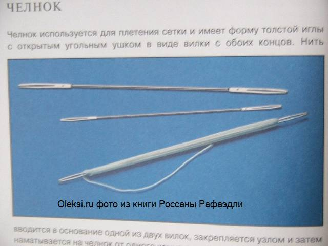 вязание накидки крючком схема большого размера.