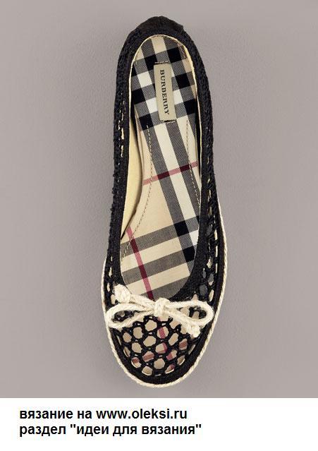 вязаные балетки обувь на