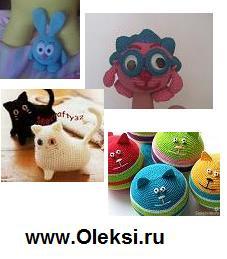 http://oleksi.ru/wp-content/igrushki.jpg