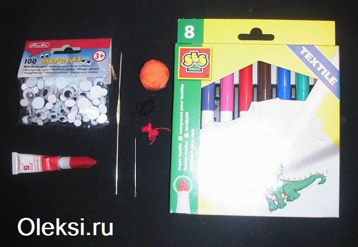 материалы для вязания смешарика тигриции