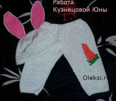 вязаный костюм для мальчика зайчик