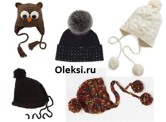 Описание: модные вязаные шапки 2012, схемы вязания.