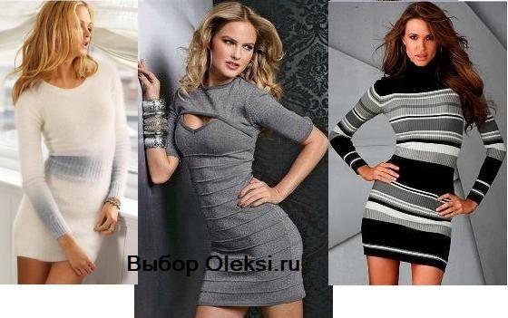 модные вязаные платья 2010 2011