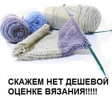 женские кофты на спицах. вязание мужского свитера с описанием. вязка...