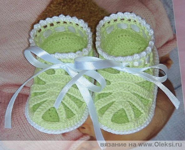 Пинетки схемы вязания - Вязание