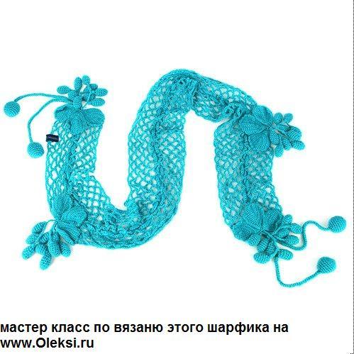 вязаный шарфик крючком из сеточки