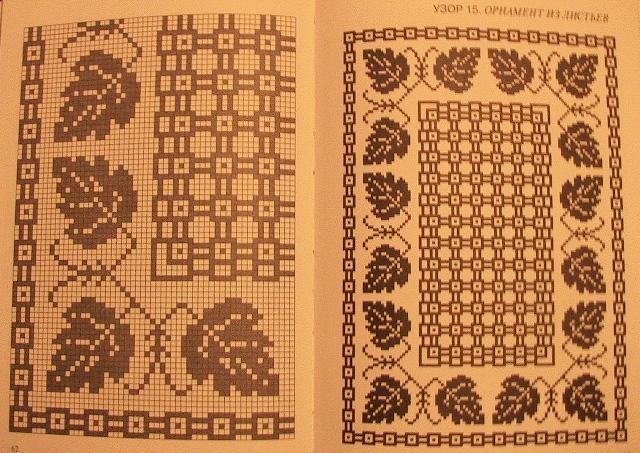схемы из книги вышивка по филейной сетке