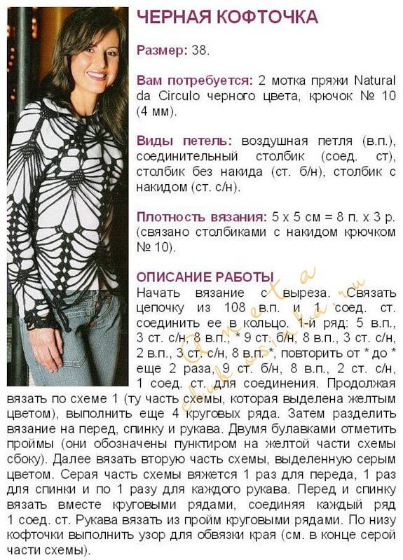 """,""www.liveinternet.ru"