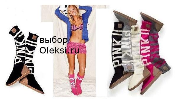 vyazanye-tapochki-ot-vs.jpg