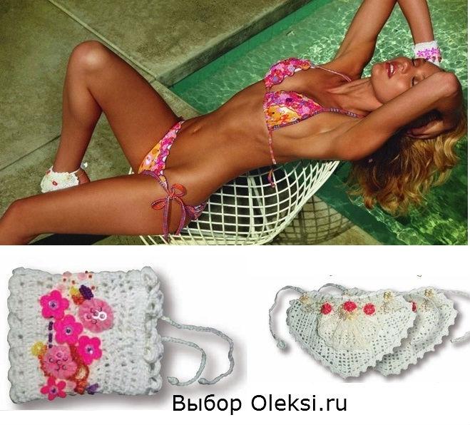 vyazanye-ukrasheniya-agua-bendita.jpg